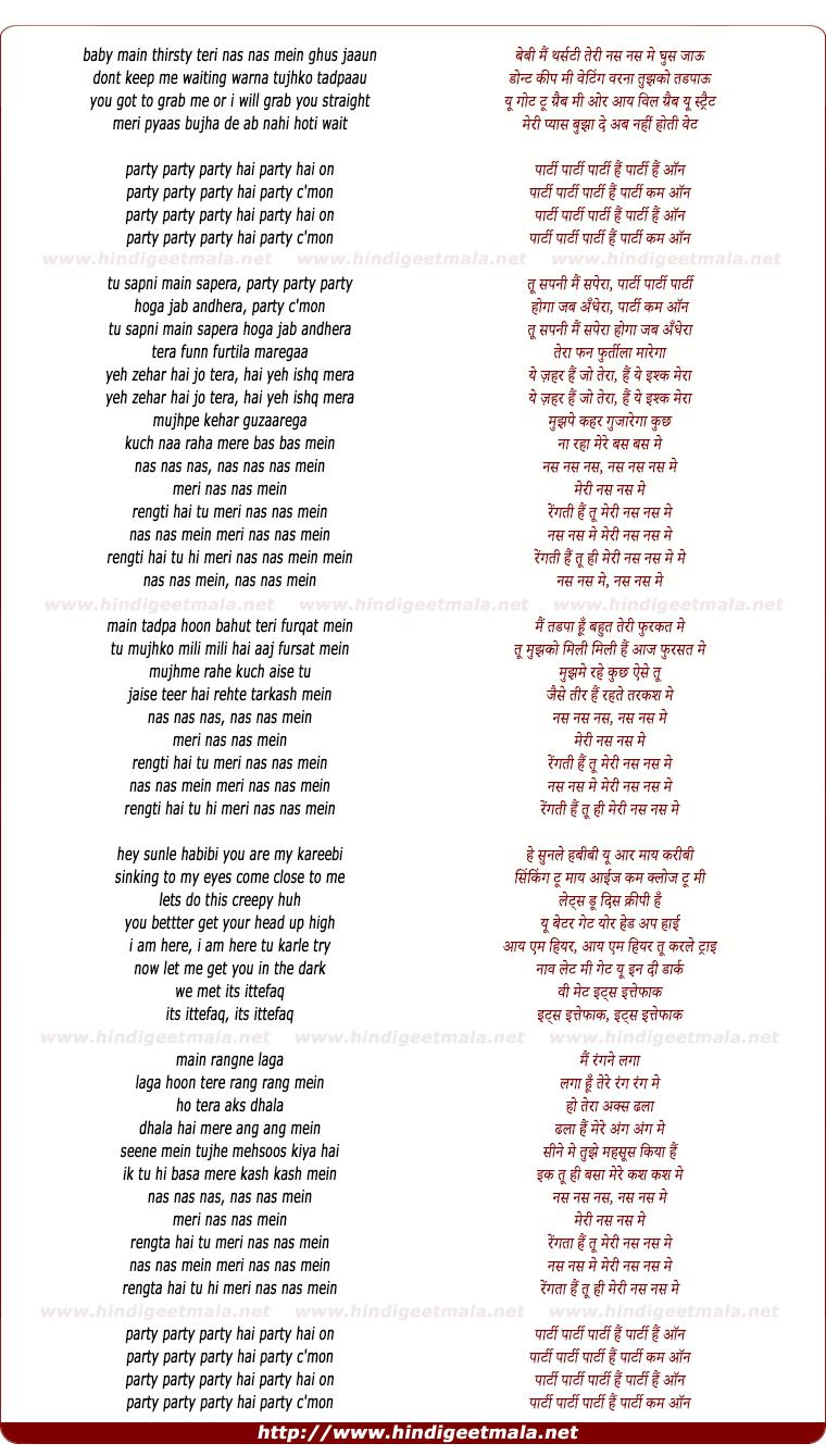lyrics of song Nas Nas Mein