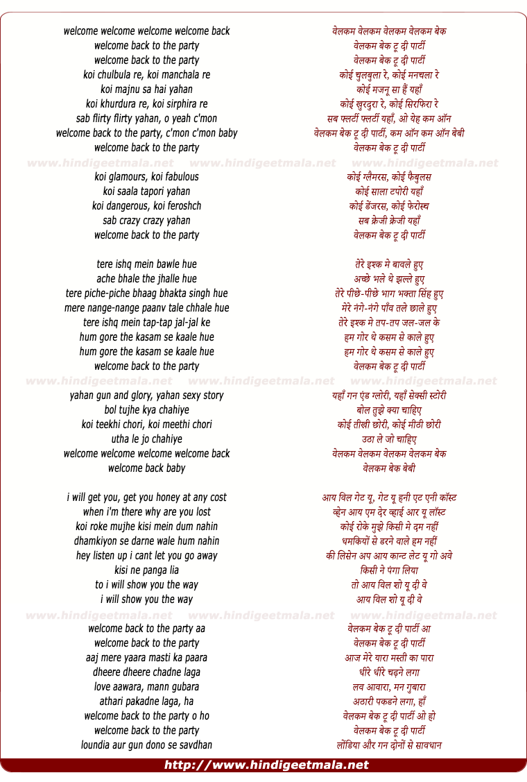 lyrics of song Welcome Back (Theme)