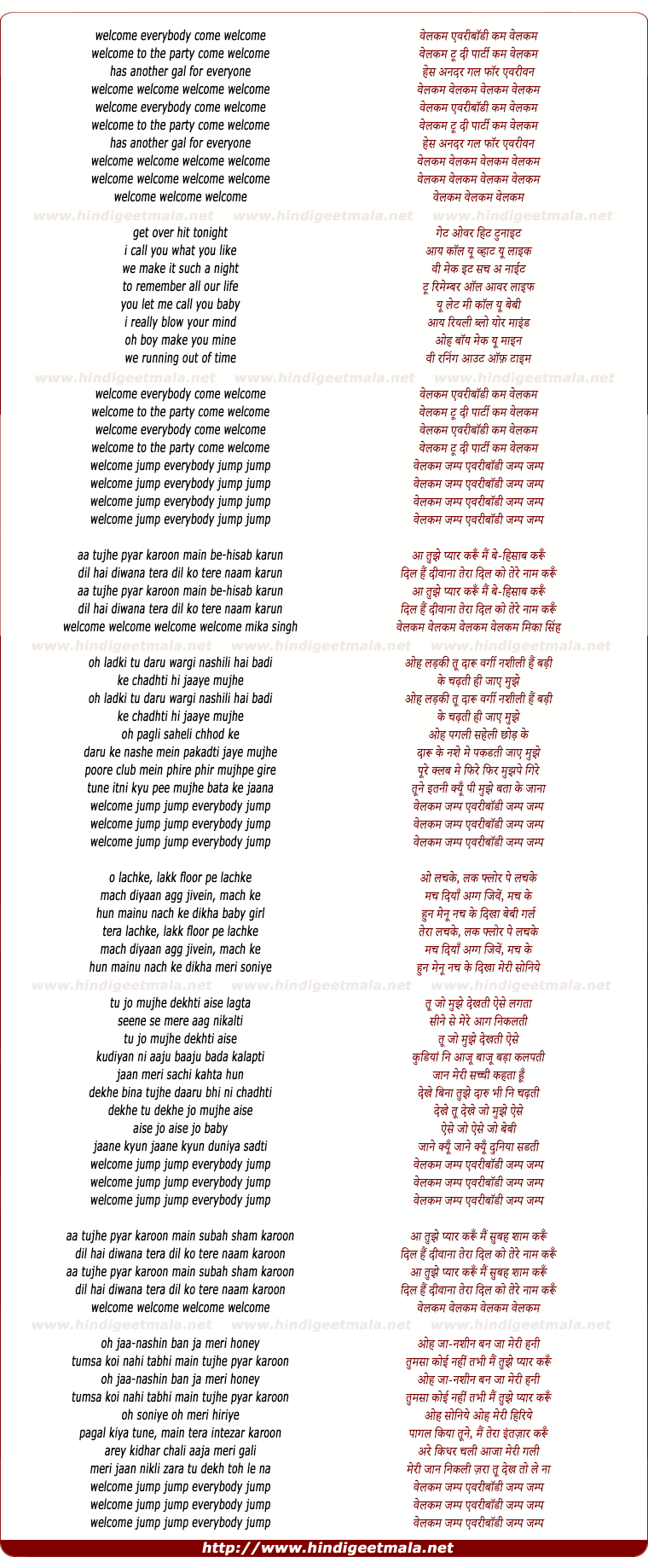 lyrics of song Welcome Back (Title Track)