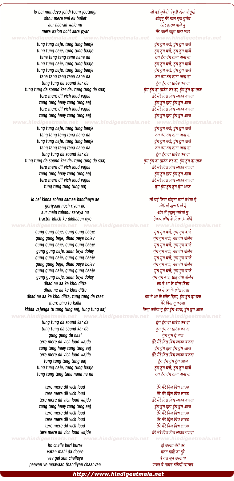 lyrics of song Tung Tung Baje