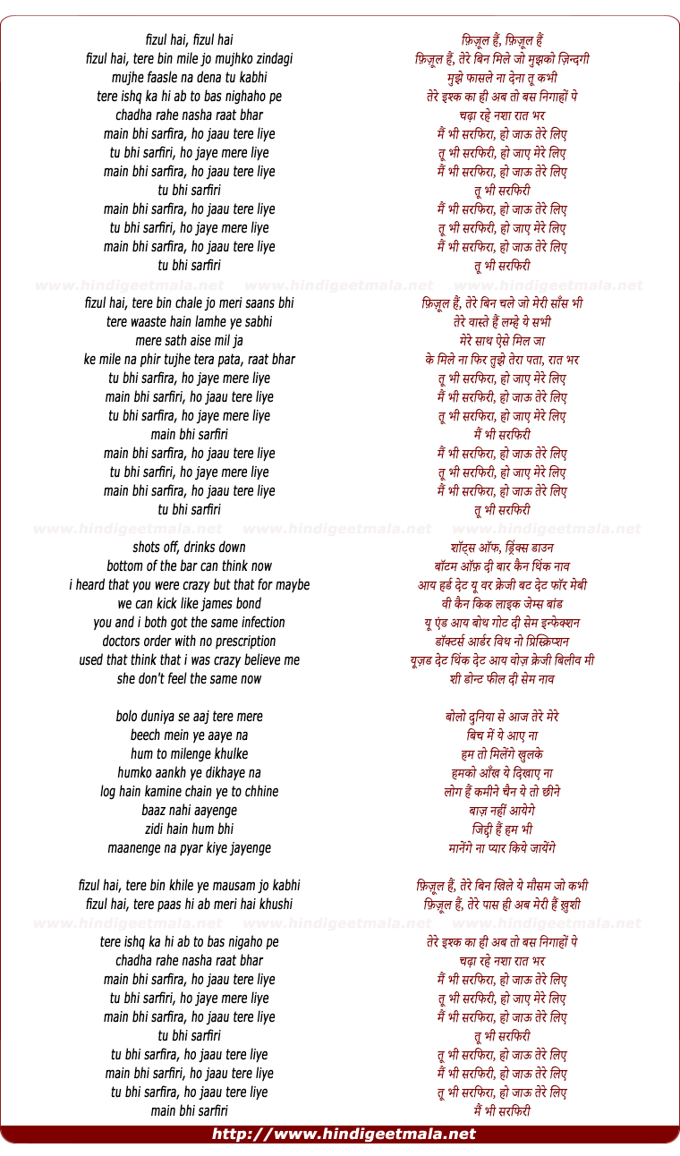 lyrics of song Sarfira