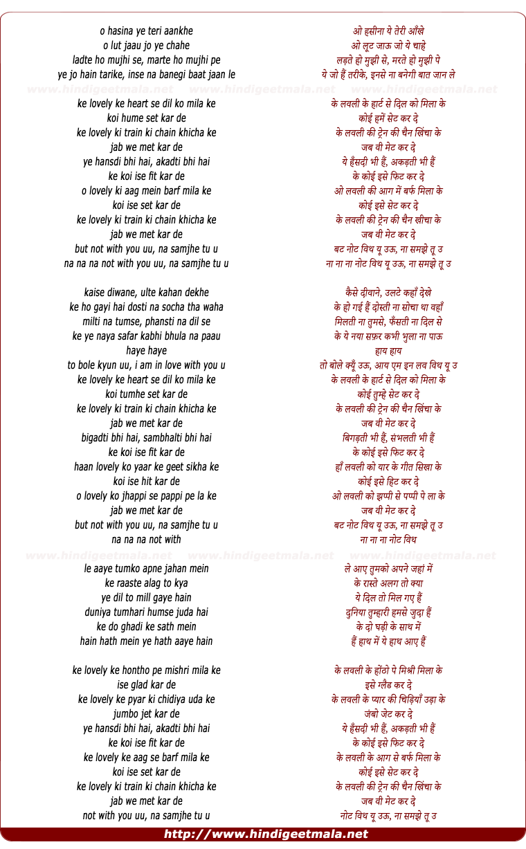 lyrics of song Jab We Met