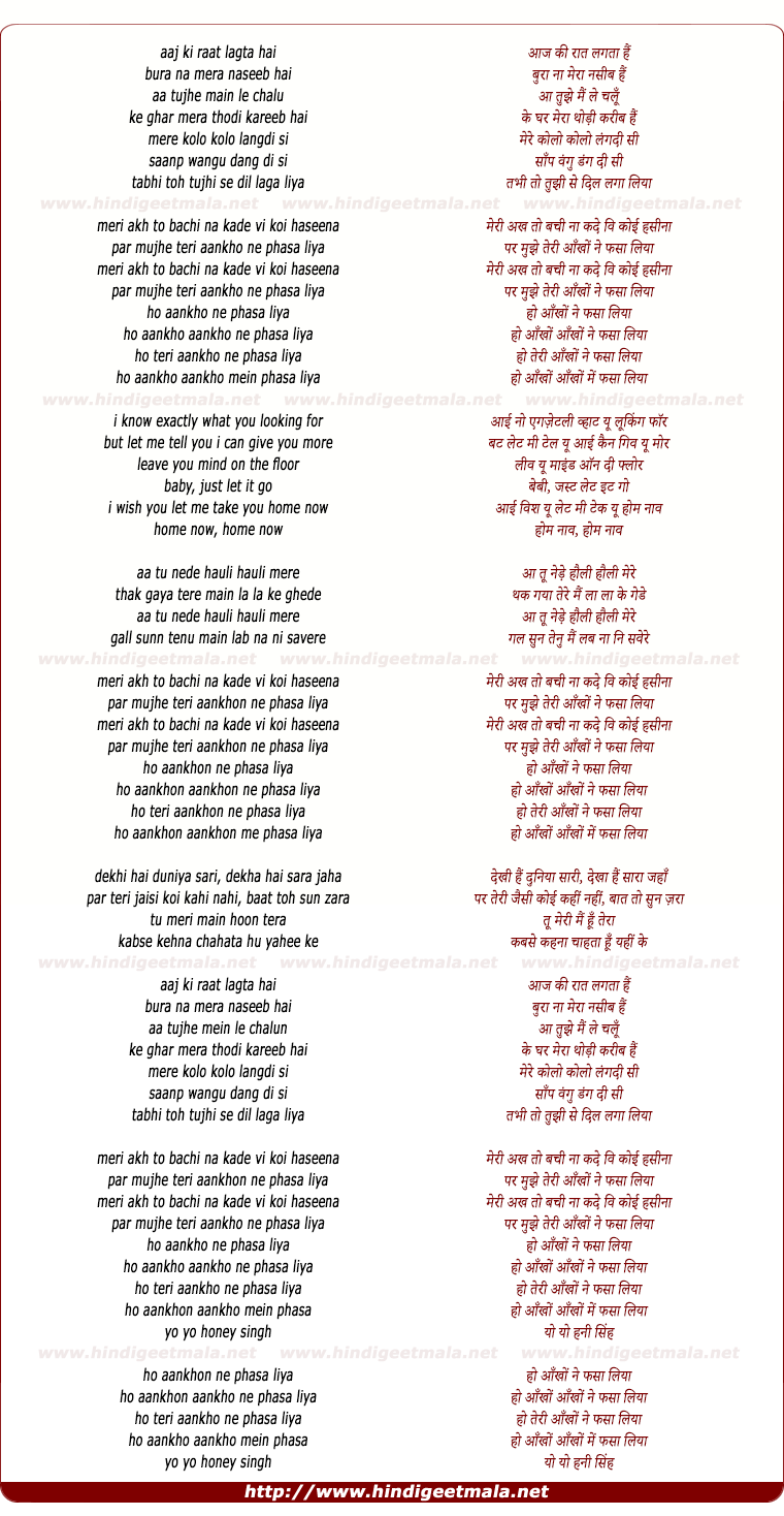lyrics of song Aankhon Aankhon