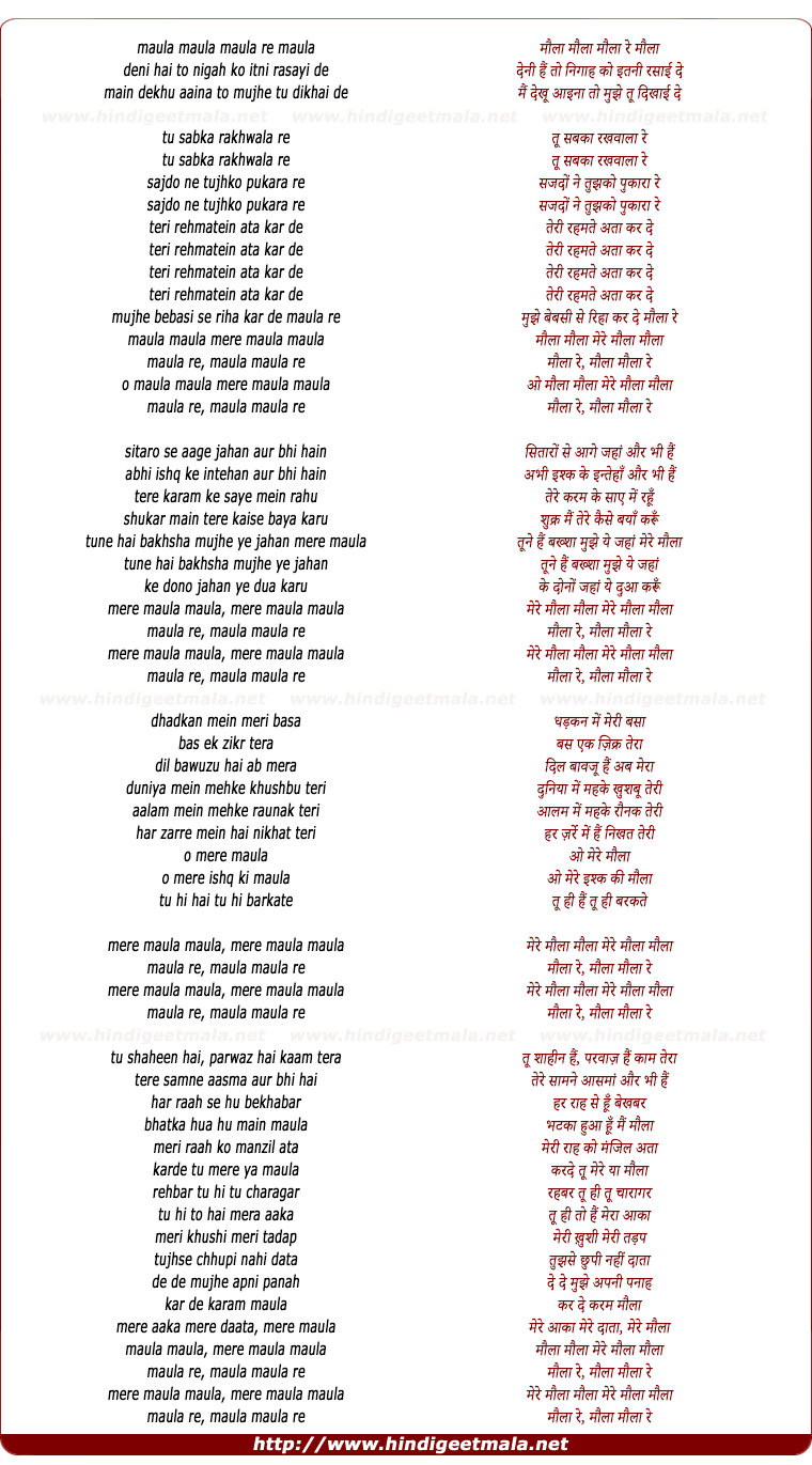 lyrics of song Maula Maula