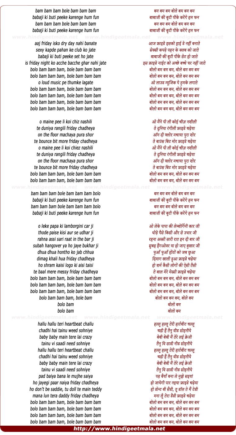 lyrics of song Bam Bam