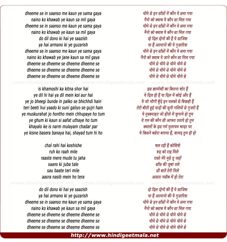 lyrics of song Dheeme Se In Saanson Mein