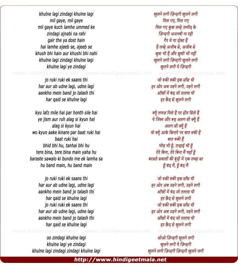 lyrics of song Khulne Lagi Zindagi
