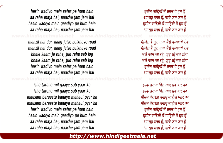 lyrics of song Hasin Wadiyon Mein