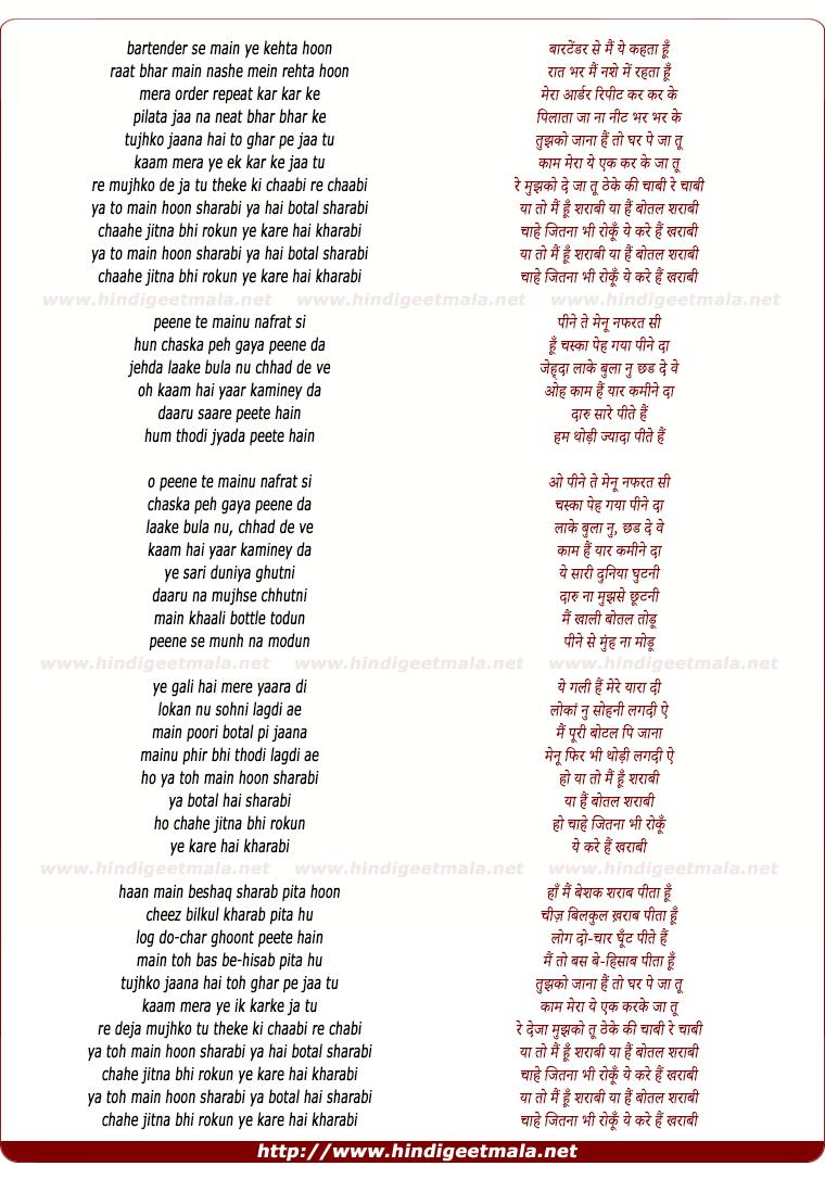 lyrics of song Sharabi