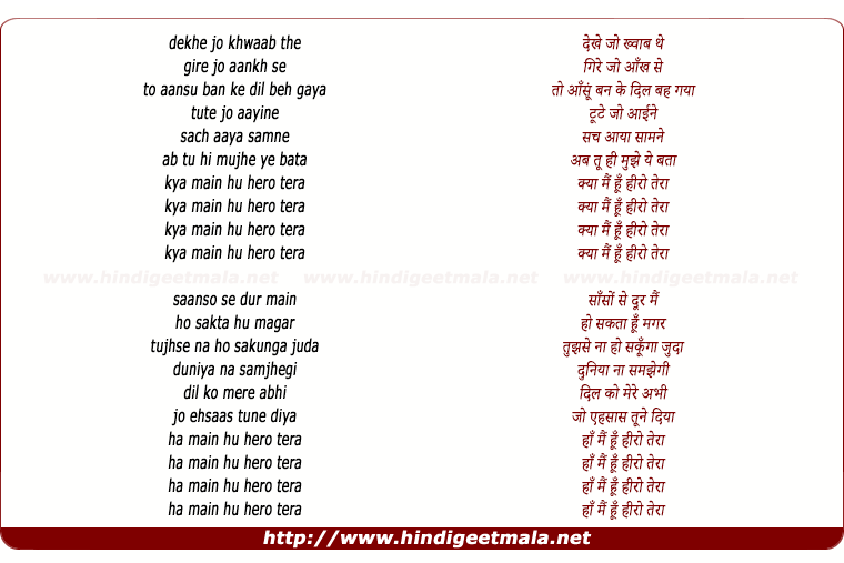 lyrics of song Main Hoon Hero Tera