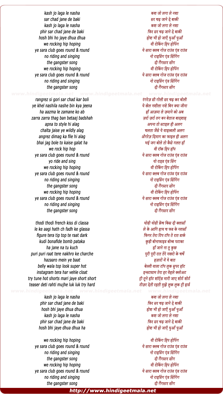lyrics of song The Gangster Song