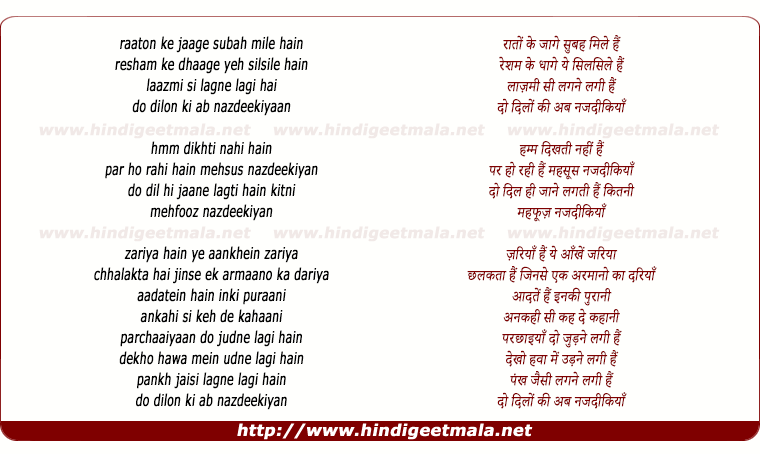 lyrics of song Nazdeekiyaan