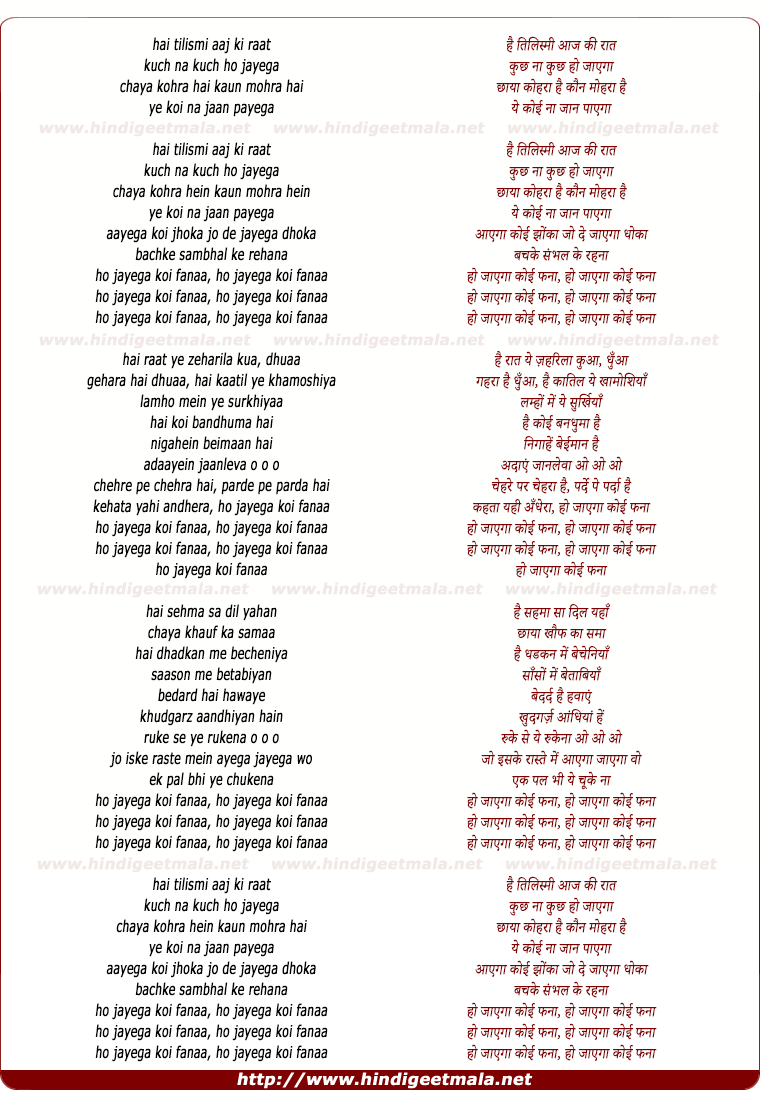 lyrics of song Hai Tilismi