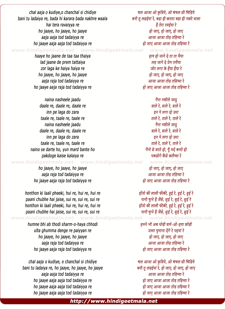 lyrics of song Tod Tadaiyya
