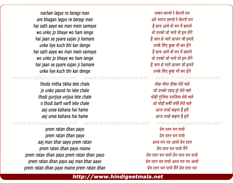 lyrics of song Aaj Unse Kehna Hai