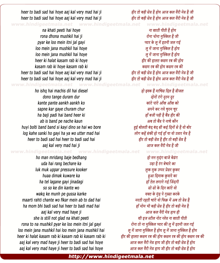 lyrics of song Heer Toh Badi Sad Hai