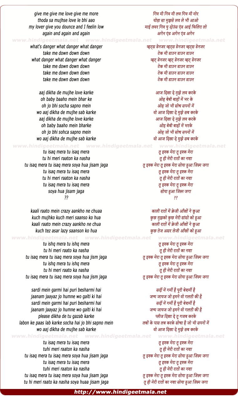lyrics of song Tu Isaq Mera