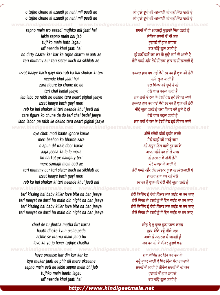 lyrics of song Neendein Khul Jaati Hain