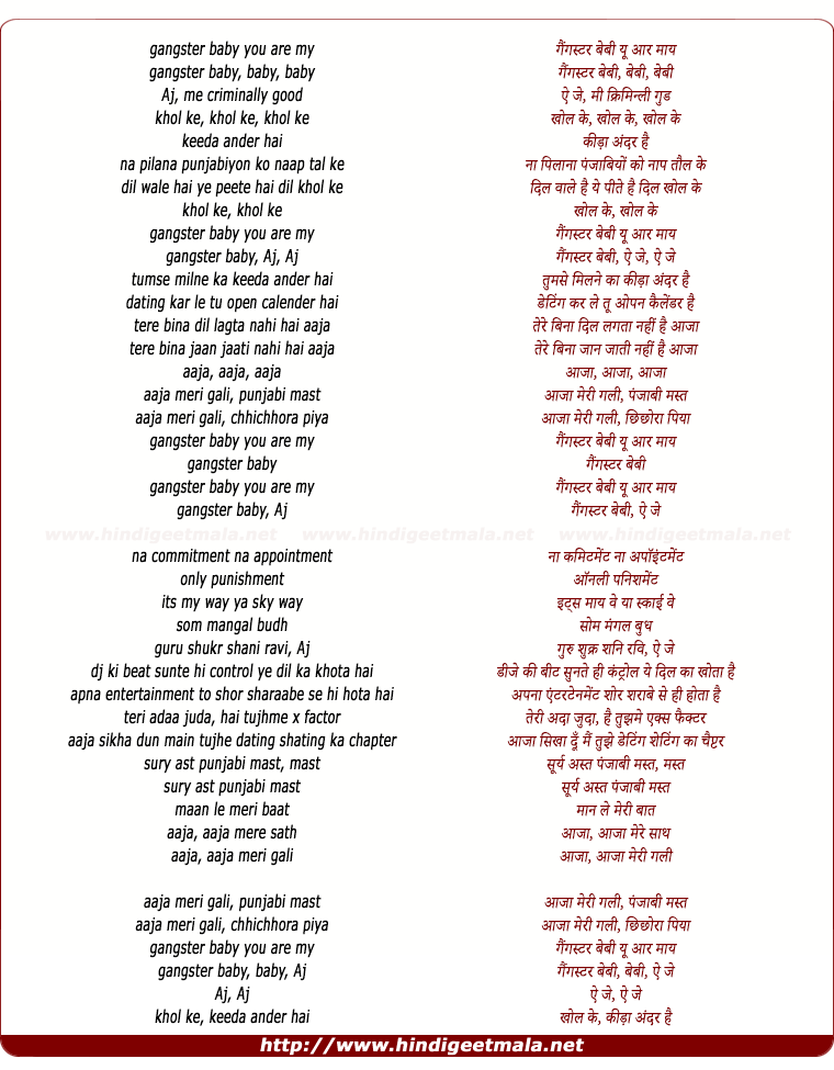 lyrics of song Action Jackson - Mashup