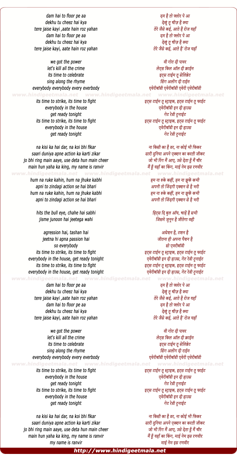 lyrics of song Its Time To Fight