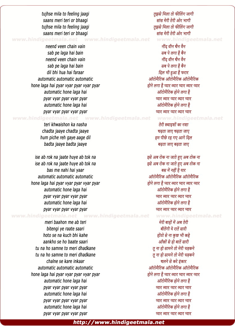 lyrics of song Automatic