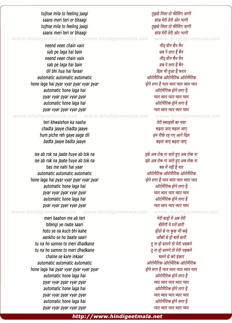 lyrics of song Automatic