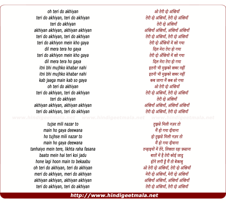 lyrics of song Do Akhiyan