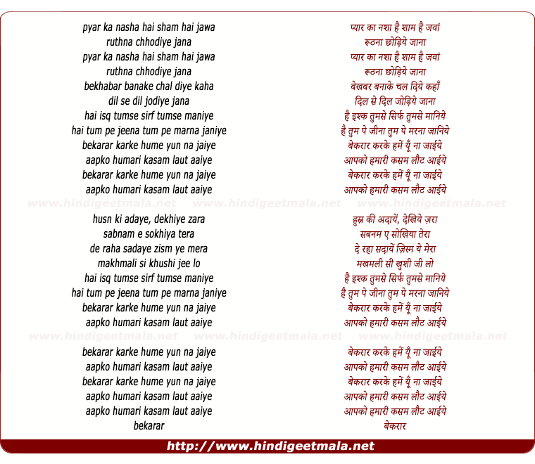 lyrics of song Bekarar