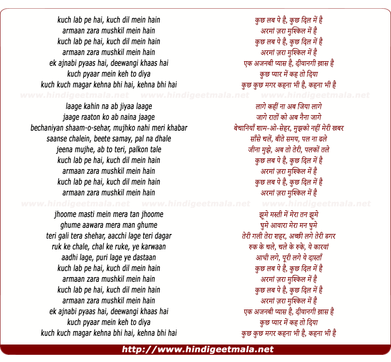 lyrics of song Kuchh Lab Pe Hai Kuchh Dil Mein Hai