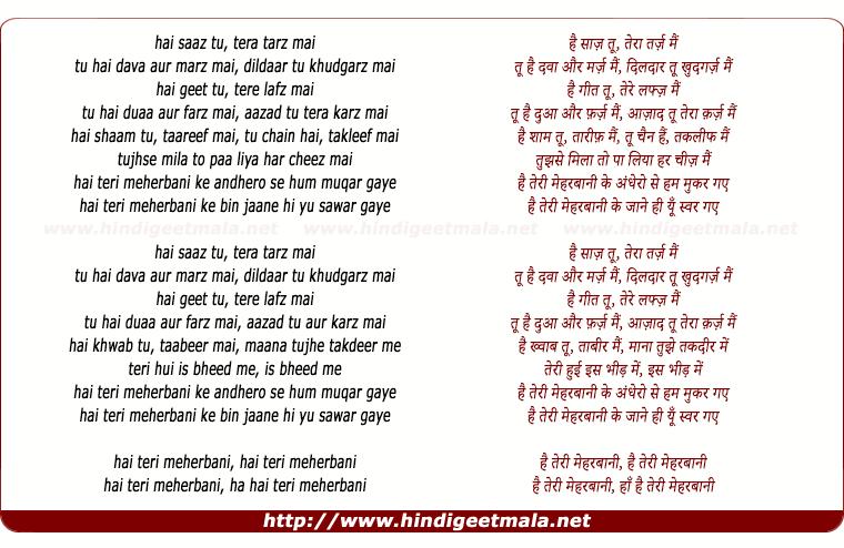 lyrics of song Meherbani - Edm