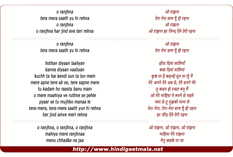 lyrics of song O Ranjhna