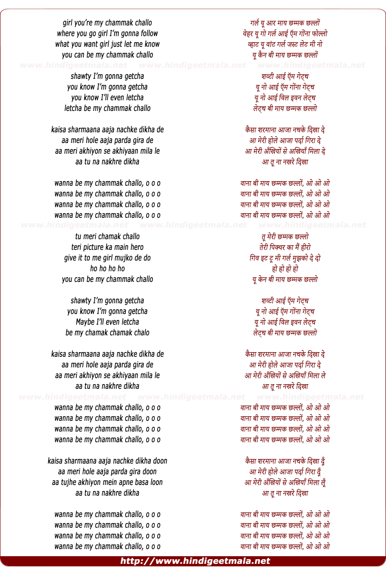 lyrics of song Chhammak Chhallo (Film Version)