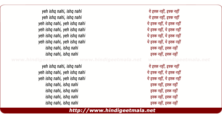 lyrics of song Yeh Ishq Nahin
