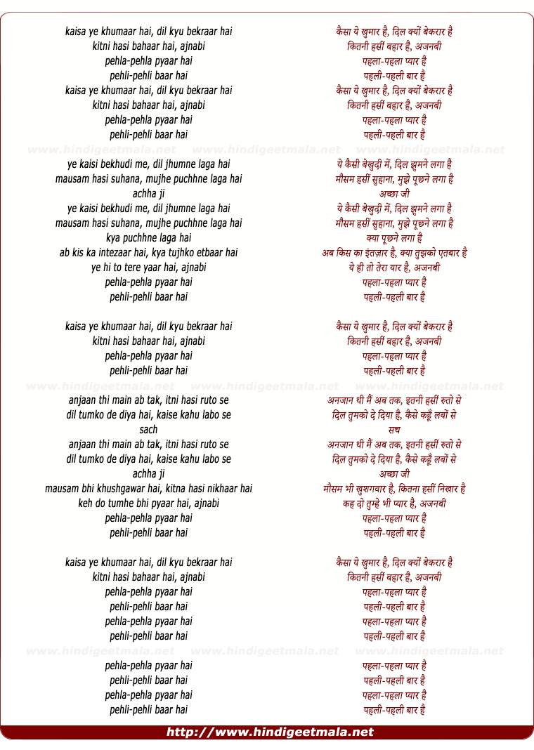 lyrics of song Pehla Pehla Pyaar