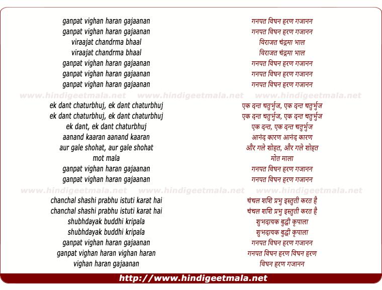 Saari Duniya Pyari Par Lyrics | Meera Ka Mohan (1992 ...