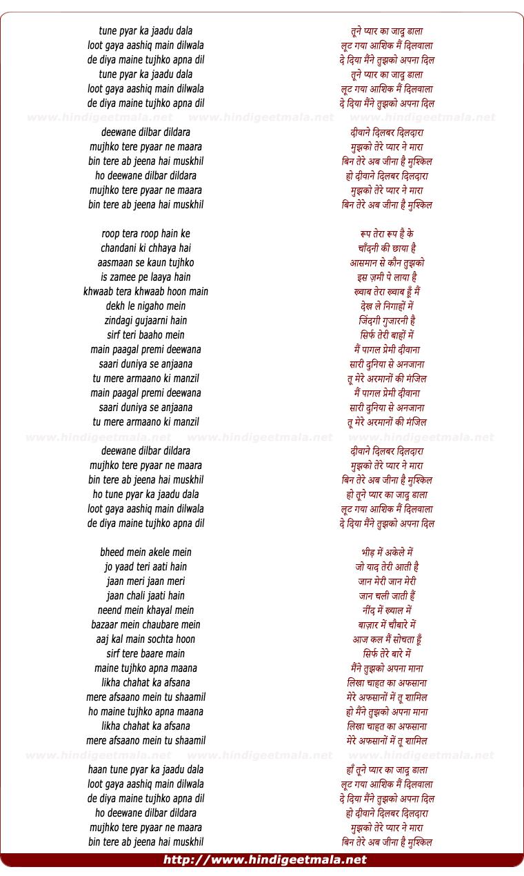 lyrics of song Tune Pyar Ka Jadu