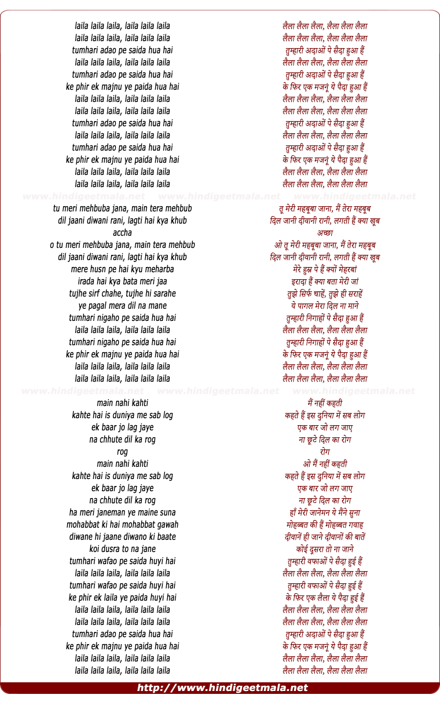 lyrics of song Lailaa Lailaa (Zameer)