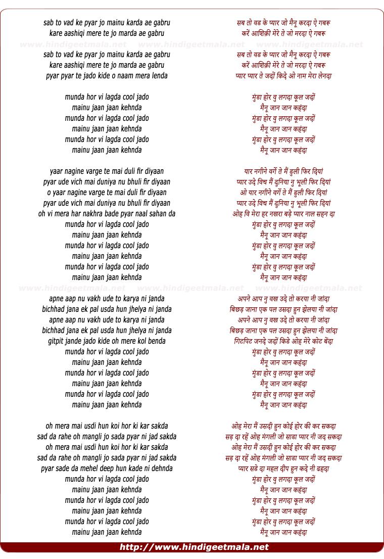 lyrics of song Gabroo