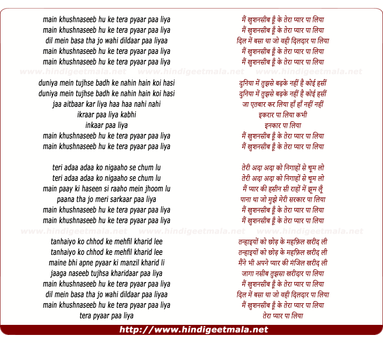 lyrics of song Main Khushnasib Hoon