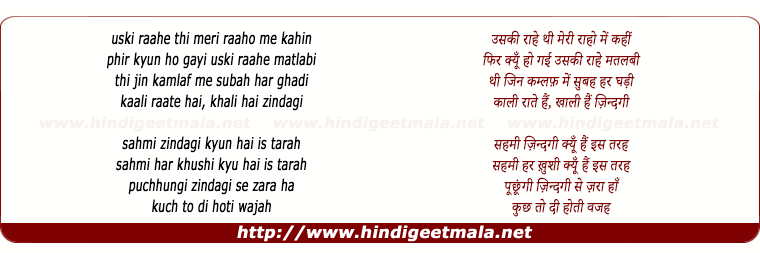 lyrics of song Kali Raate