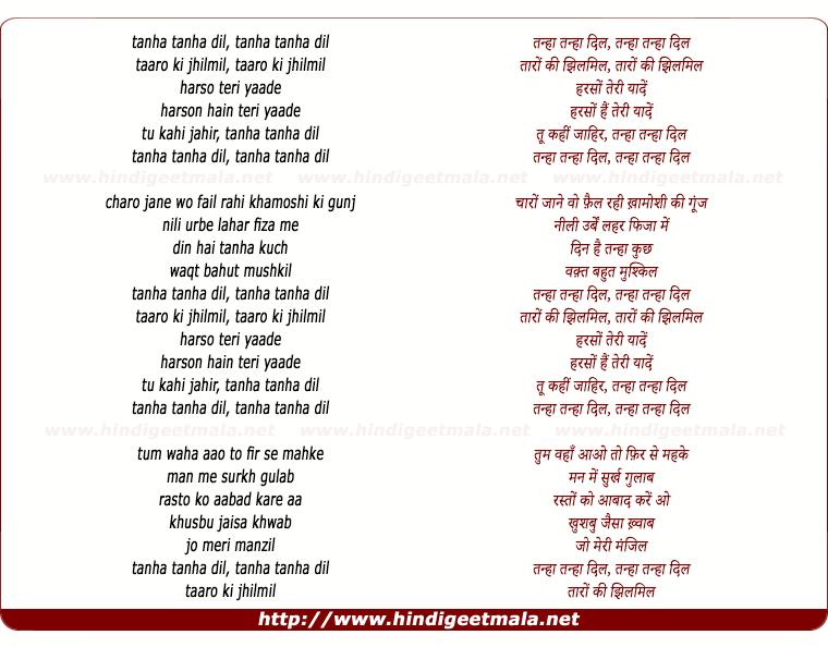 lyrics of song Tanha Dil (Faheem Mazhar)
