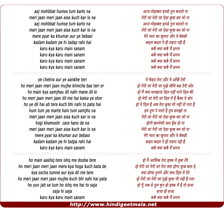 lyrics of song Pyar De Sapne