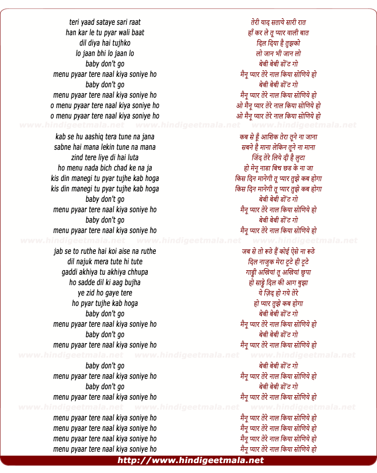 lyrics of song Baby Don't Go