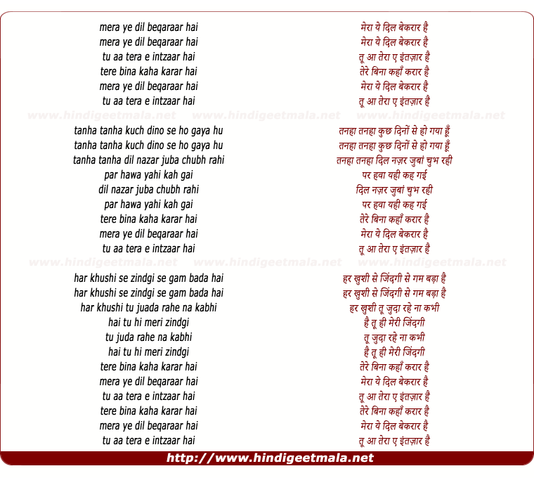 lyrics of song Beqaraar