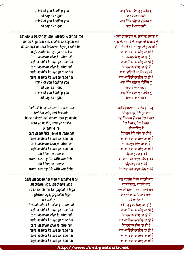 lyrics of song Tera Tasavur