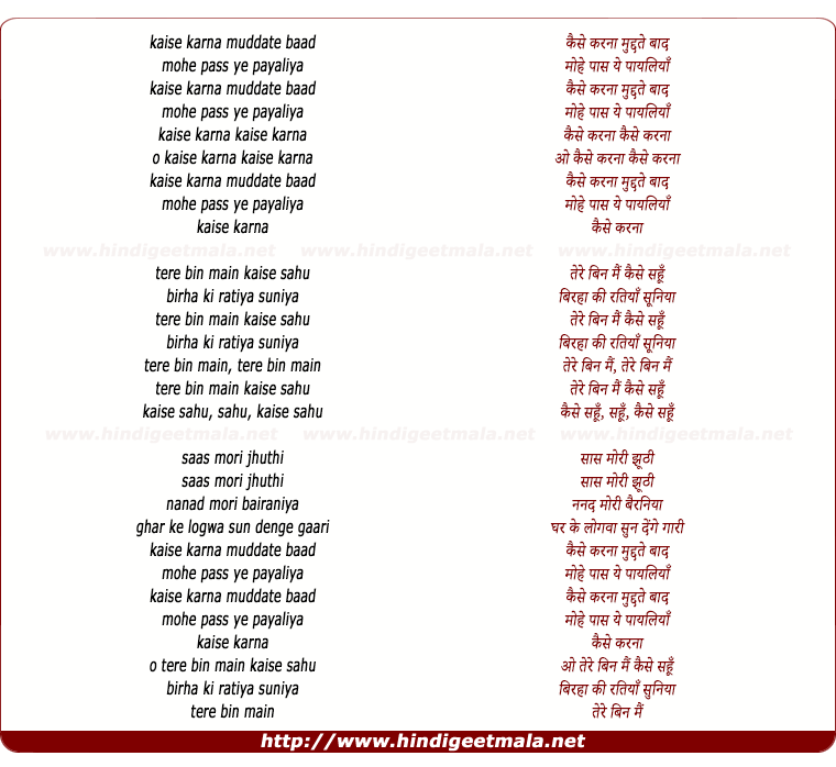 lyrics of song Expresion Of Love