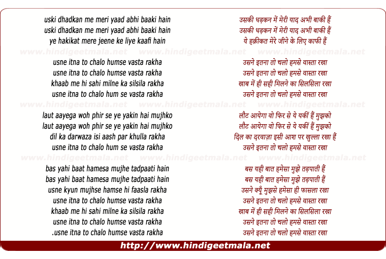 lyrics of song Usne Itna To