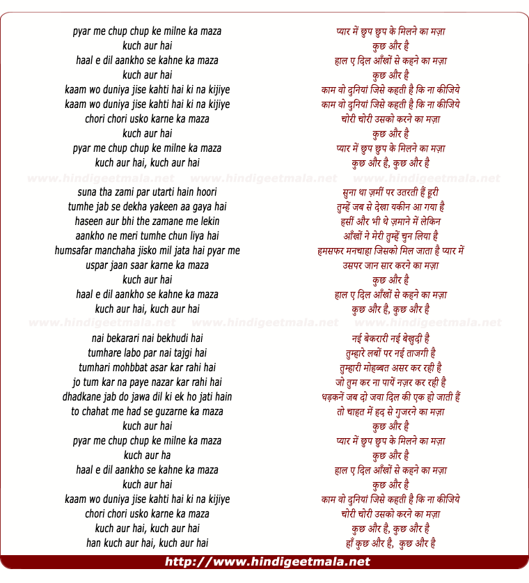 lyrics of song Kuch Aur Hai