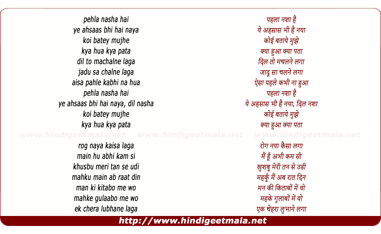 lyrics of song Pehlaa Nasha Hai