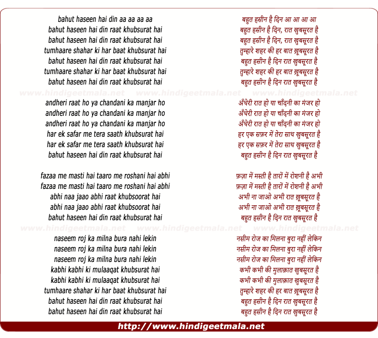 lyrics of song Bohat Haseen Hai Din